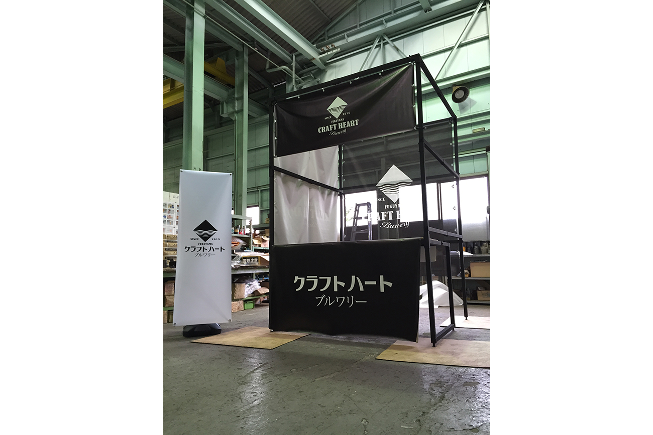 Event booth frame