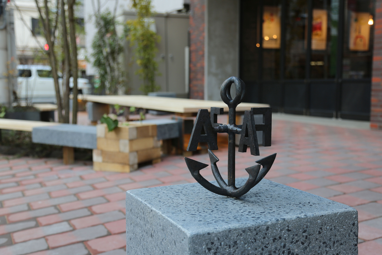 Iron sign and frame of bench