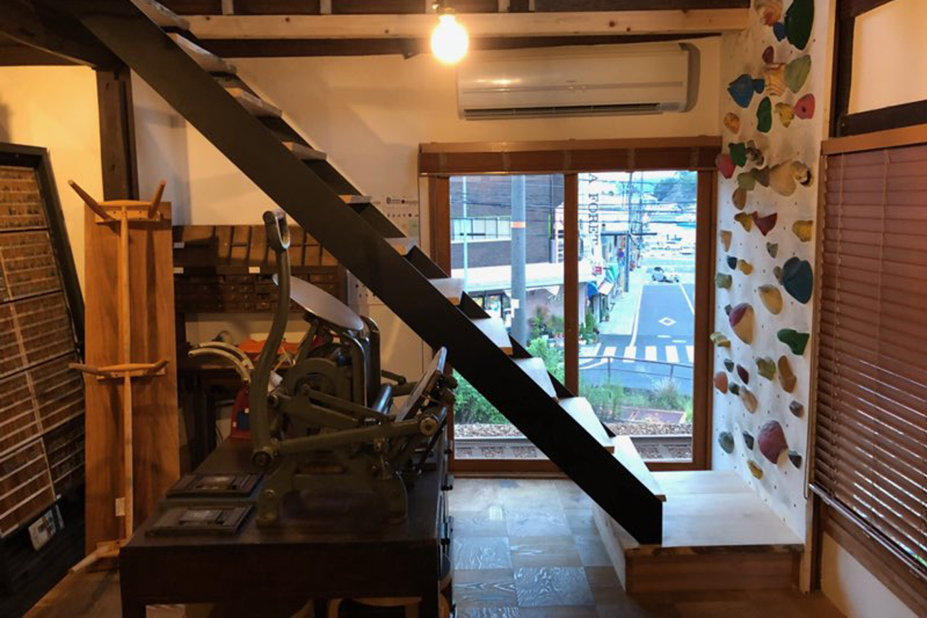 Stair frame for office